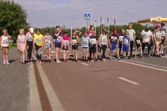 maraton202020